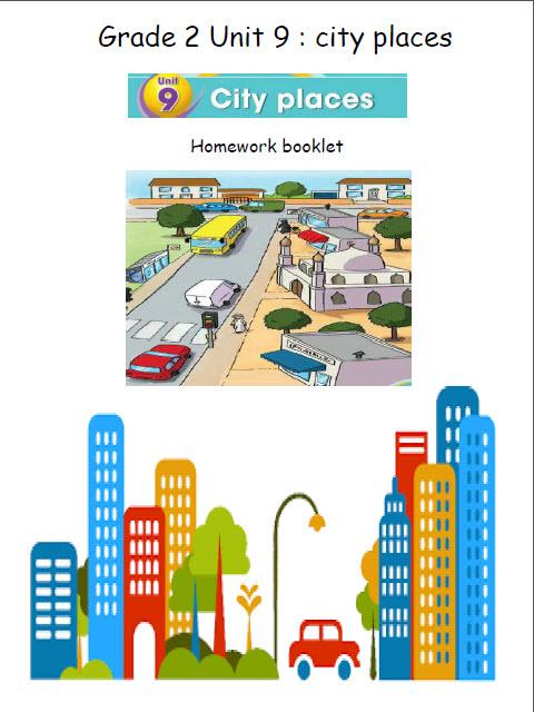 اللغة الإنجليزية (Unit city places) do.php?img=27841