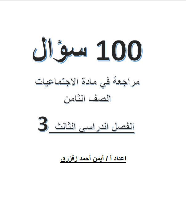 الدراسات