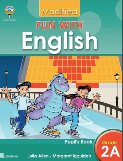 كتاب الطالب مادة اللغه الأنجليزيه