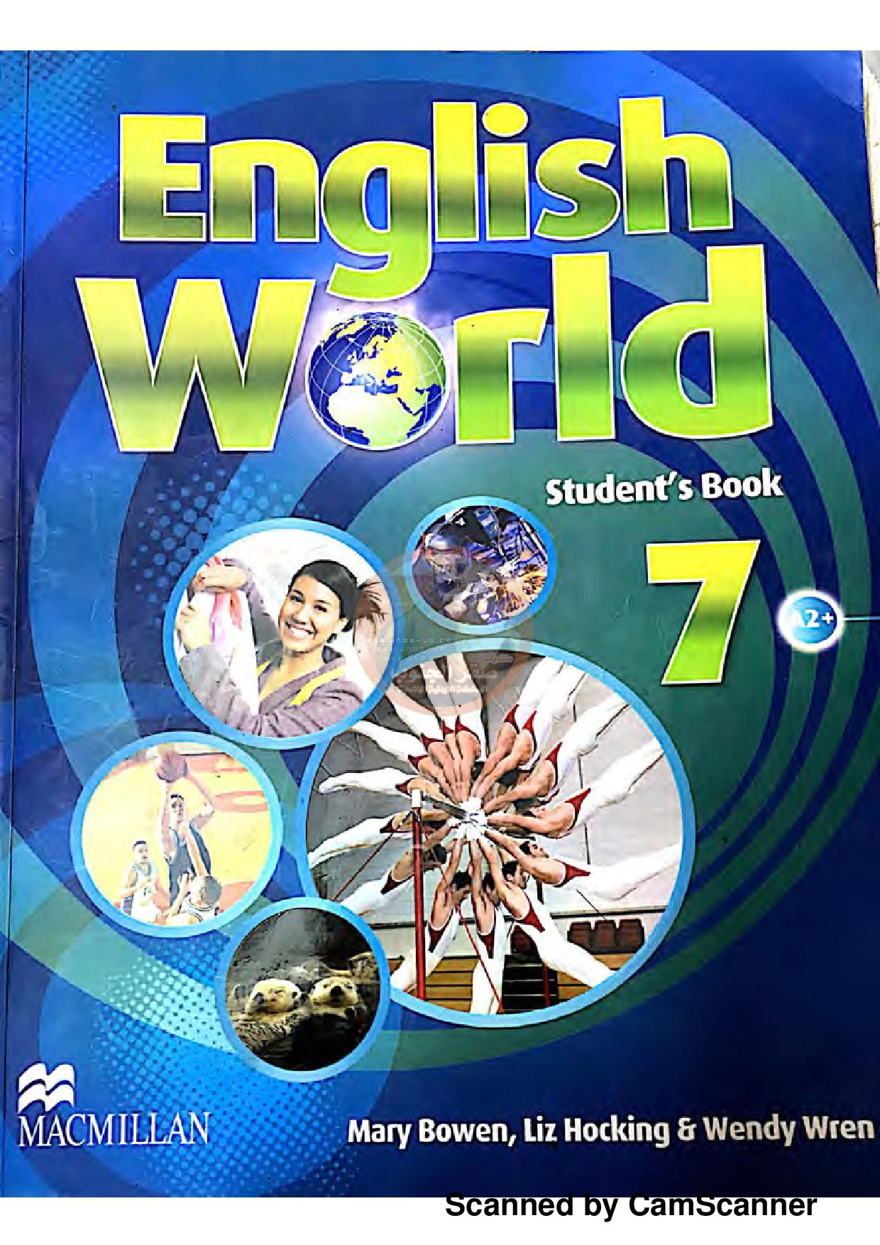 كتاب world english