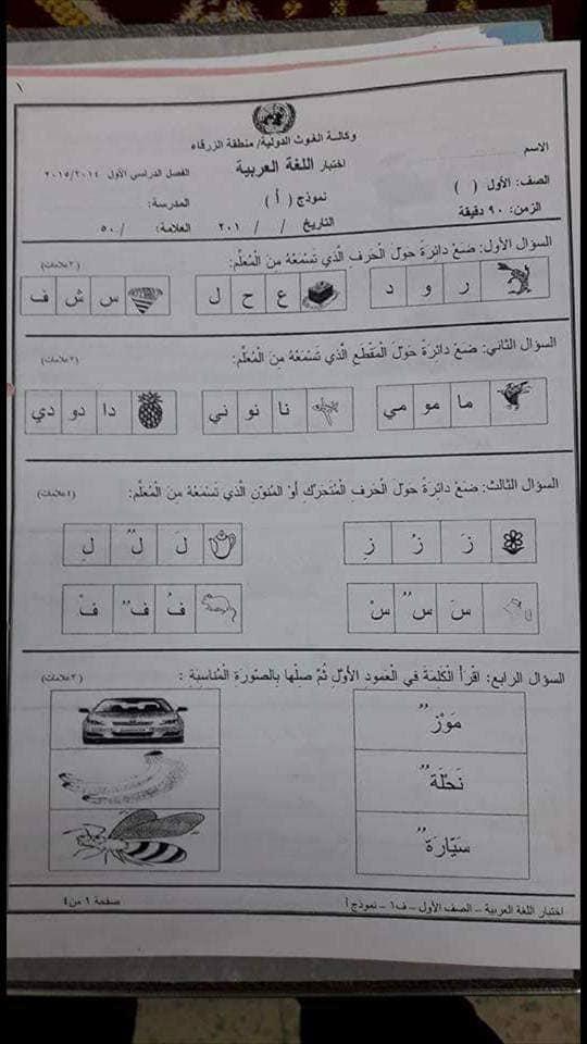 العربية do.php?img=48505