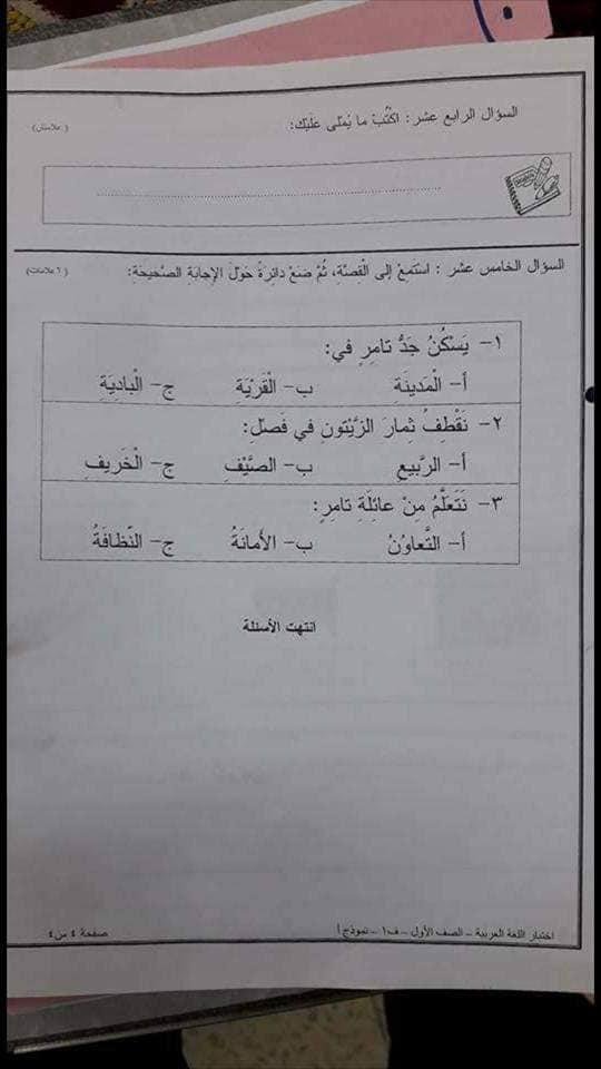 العربية do.php?img=37571