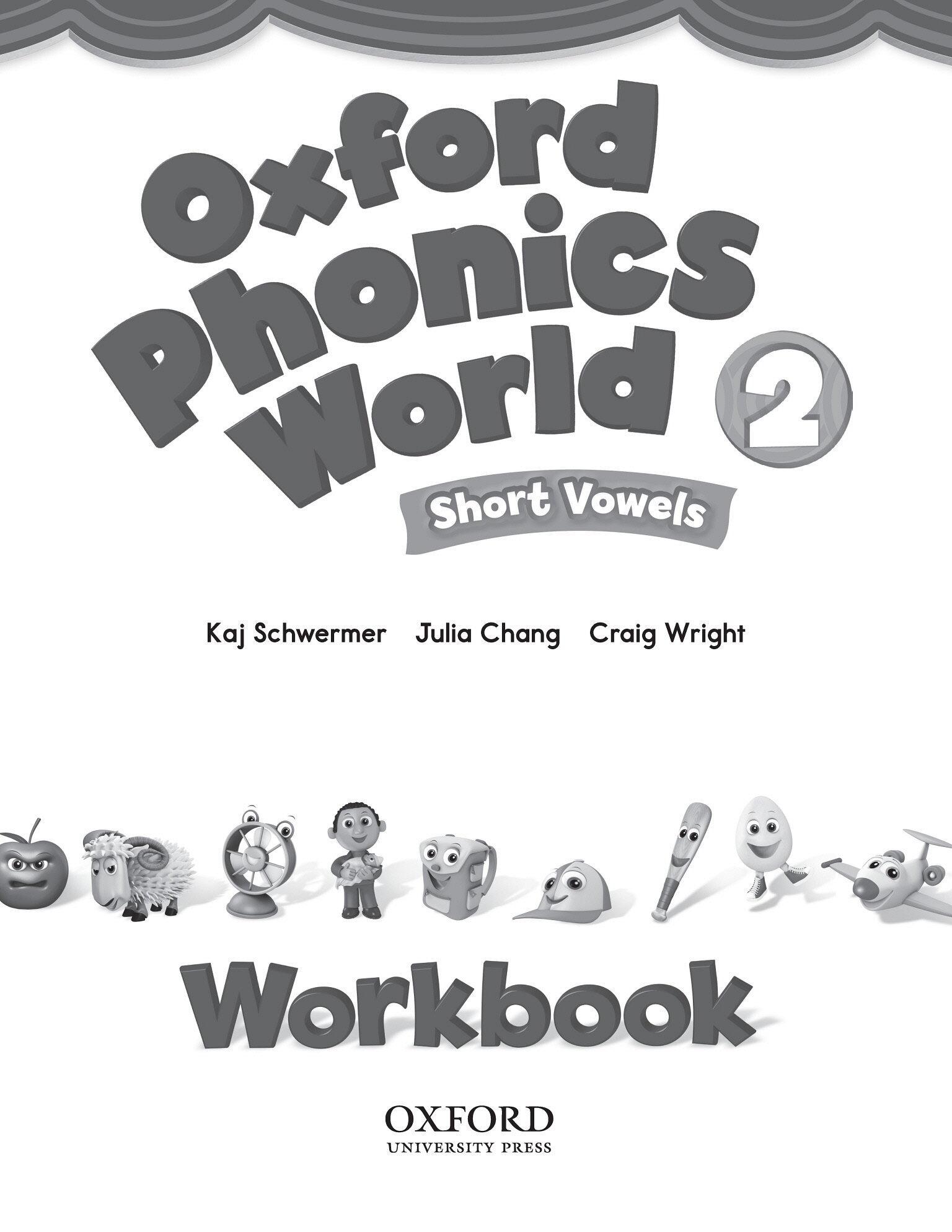 كتاب الفونيكس الثاني للأطفال سلسله