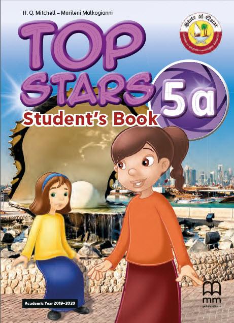 كتاب الطالب Student's Book لمادة