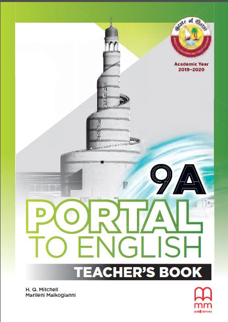 دليل المعلم Teachers Book لمادة
