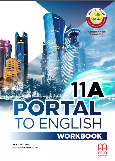 كتاب الطالب لمادة اللغة الانجليزية