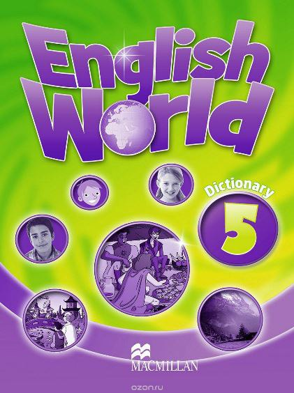 English_world_5_dictionary