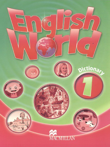 English_world_1_dictionary