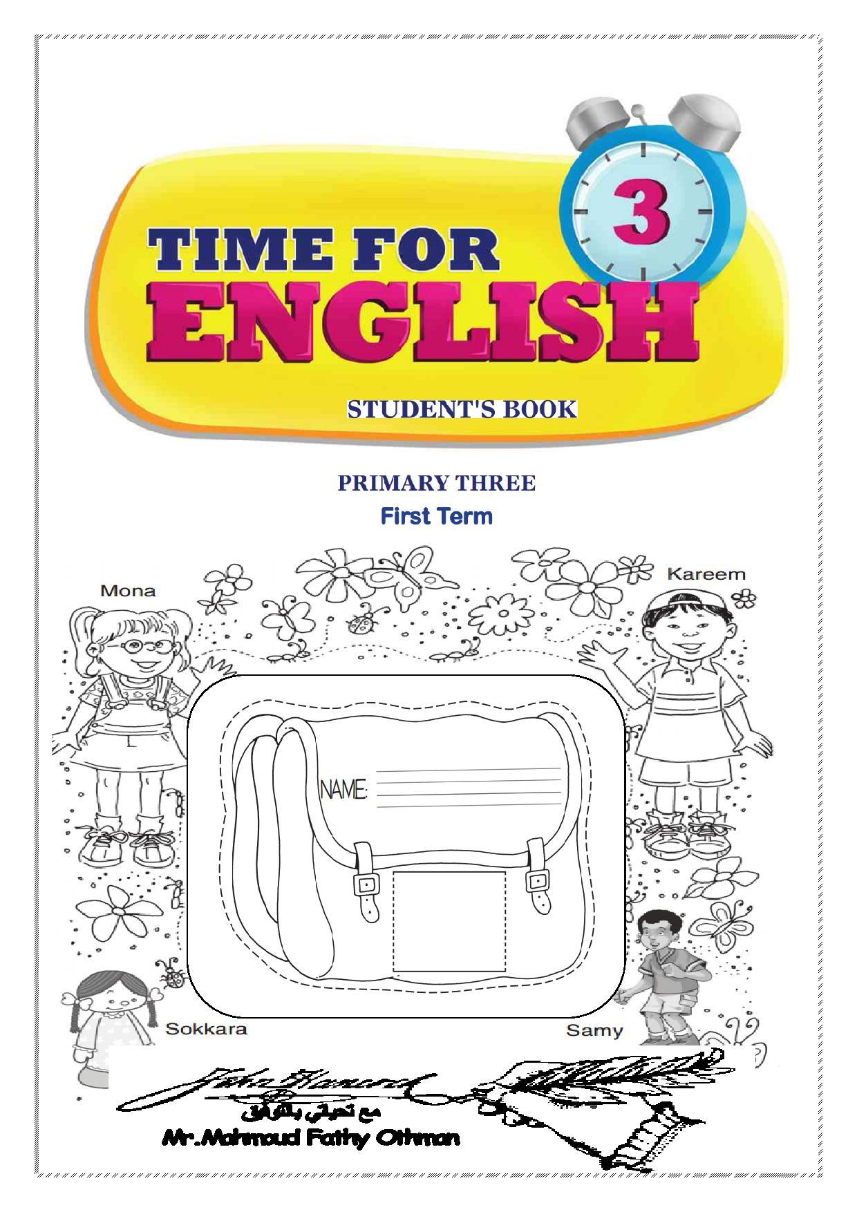 time Engish grade الوحدة الثامنة