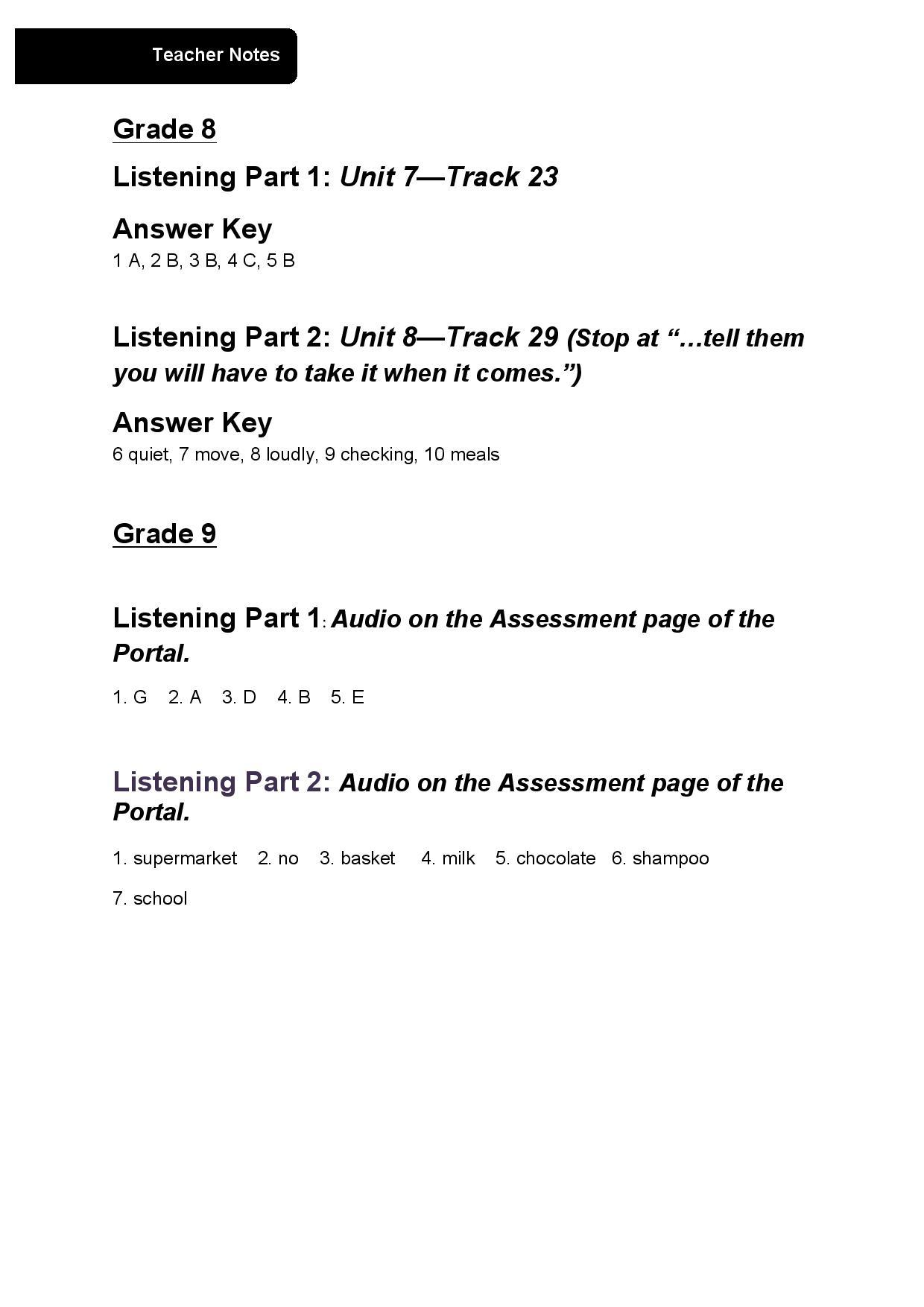 نماذج امتحانات listening الاستماع كاملة