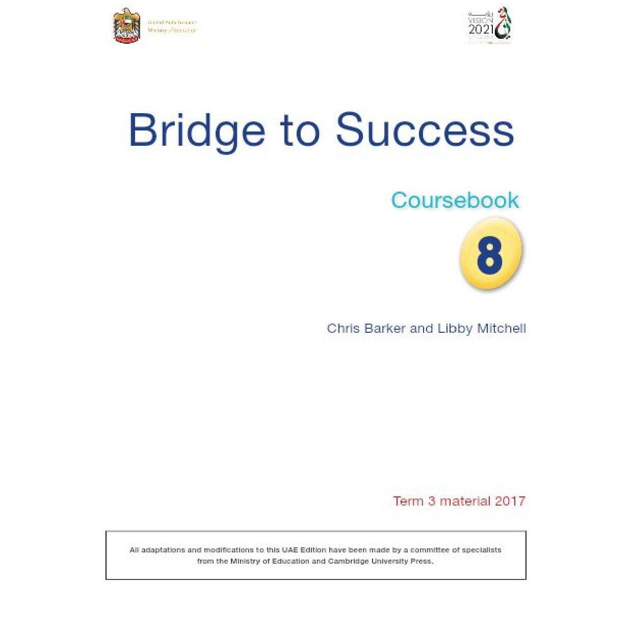 الانجليزية bridge success grade Course do.php?img=48505