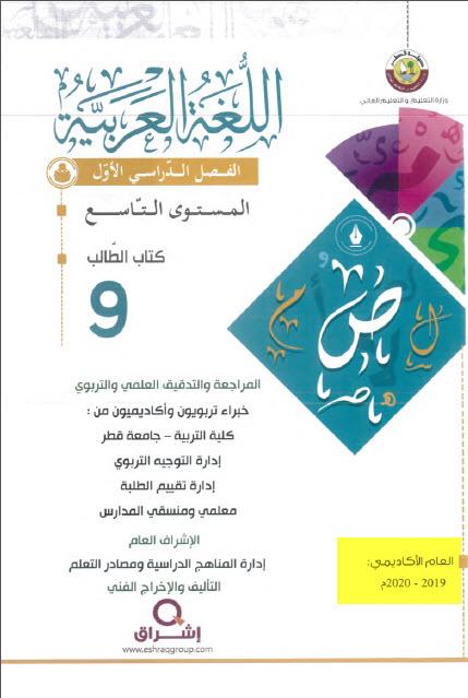 العربية image49747.html