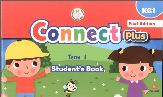 Connect plus students Book term