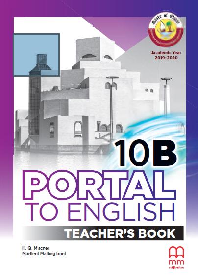 كتاب الطالب Teacher Book لمادة