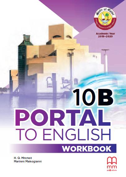 كتاب الطالب Work Book لمادة