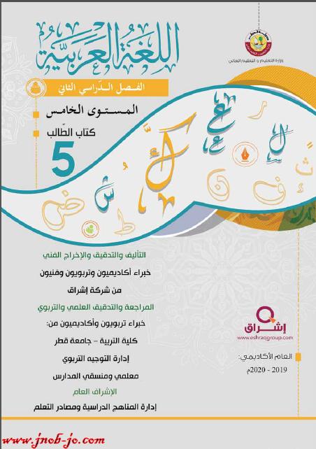 العربيه