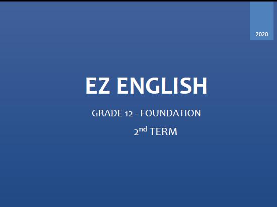 مراجعة شاملة لمادة اللغة الانجليزية