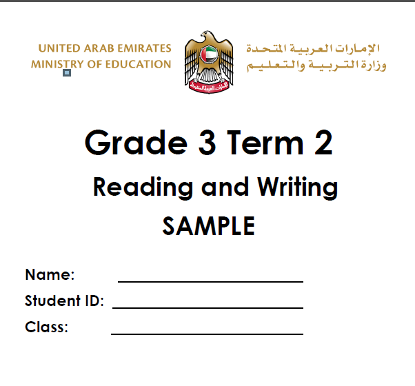 Grade Term Reading Writing SAMPLE