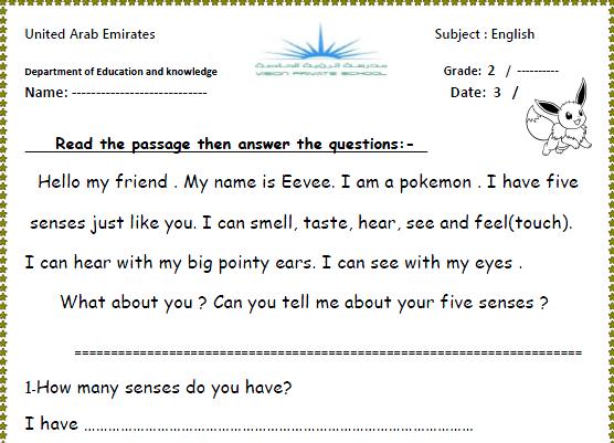 الانجليزية الثاني الثاني