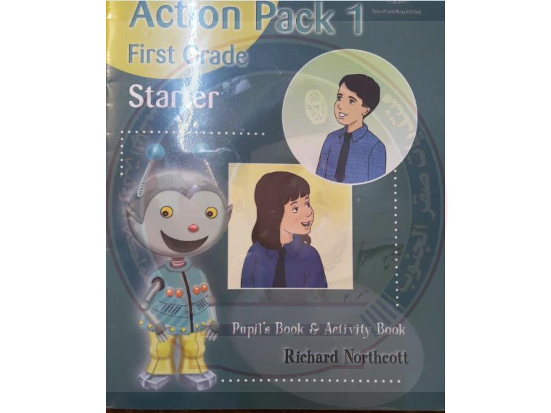 نسخة محوسبة كتاب الطالب التمارين