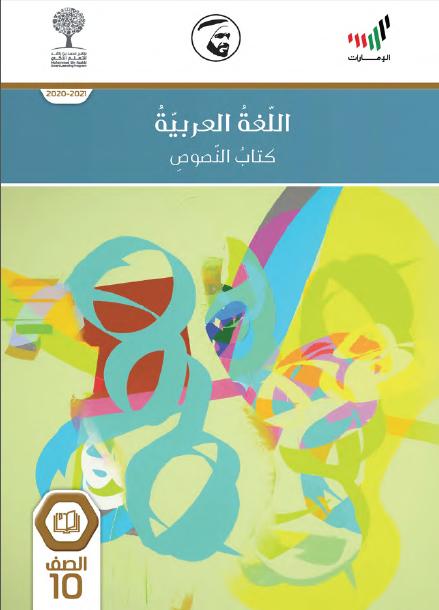 كتاب الطالب لمادة اللغة كتاب