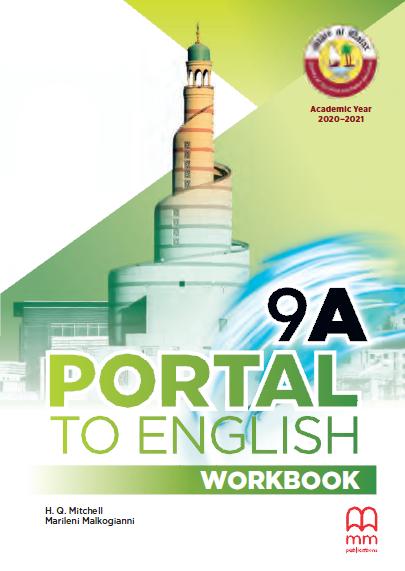 الانجليزية Workbook 2020-2021 image61809.html