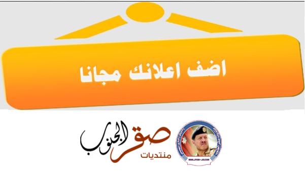 YouTube الأردنية الدراسي 2020-2021 image62991.html