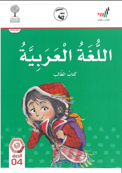 العربية 2021 do.php?img=48505