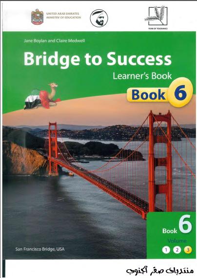 الانجليزية bridge success grade learner's image64974.html
