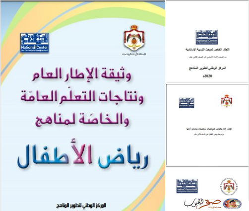 الرياضيات والتربية الإسلامية image66173.html