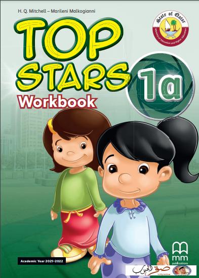 الانجليزية Work book 2021-2022 do.php?img=48505