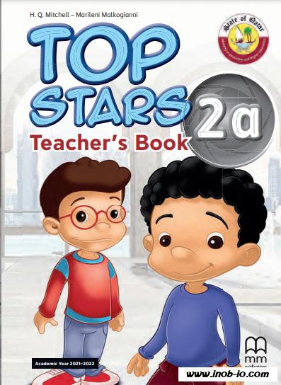 Teachers Book الانجليزية 2021-2022 image66514.html