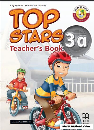Teachers Book الانجليزية 2021-2022 do.php?img=48505