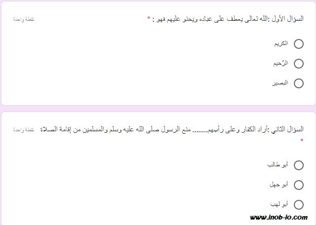 الكتروني التربية الإسلامية 2021 image66864.html
